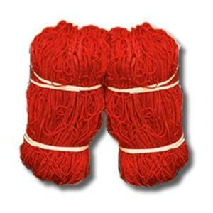 4mm Red Soccer Nets