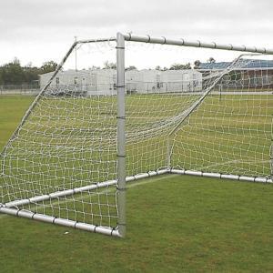 Economy Soccer Goals