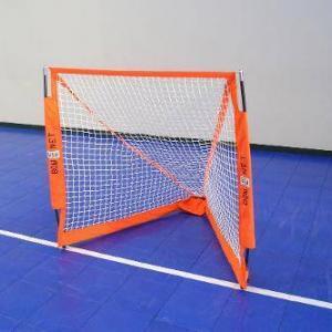 Bownet a4' Box Lacrosse Net