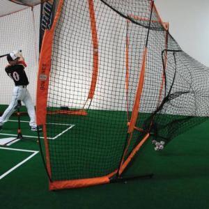 Bownet Baseball Backstop Inside